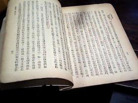 国文学习法-)-中华文库初中第一集