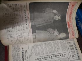 辽宁日报 1969年,全年,按月份合订本,共12个合订本【文革报纸,原报】