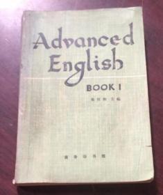 正版   ADVANCED ENGLISH BOOK 1【英文版】一版一印