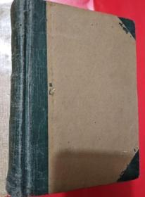 文革小报(红色文选)合订本 1967年1-59期