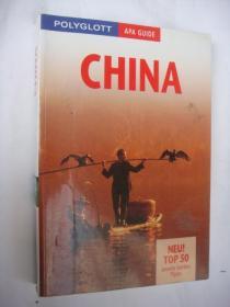 (AGA GUIDE) CHINA 德文原版  全铜版纸精印,图文丰富,画面精致 16开400页