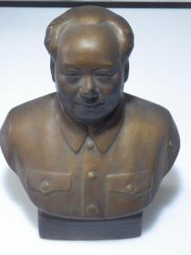文革珍品:毛主席半身瓷像一尊!金彩!高度20.5cm宽18cm