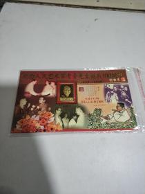 纪念人民艺术家老舍先生诞辰100周年(1899-1999)24K镀金【纪念卡3张】,