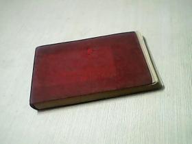 毛主席语录卡片(用了二分之一  )
