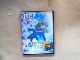 【游戏光盘】初恋 (1CD)