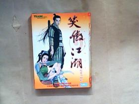 【游戏光盘】笑傲江湖之日月神教(4CD)