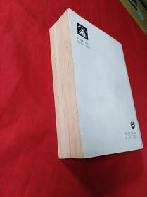 中学生文库(第10辑)(存5册合售)
