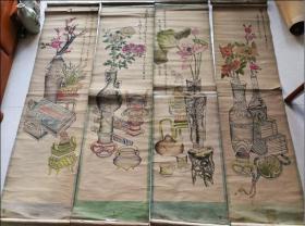 清末民国手绘原作绘画清供图四季花卉博古图年画四条屏一套包老稀少