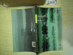 休闲大杭州 世界休闲博览会体验之旅 2011