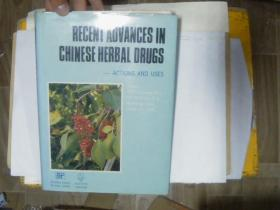 RECENT ADVANCES IN CHINESE HERBAL DRUGS[中草药的研究进展 ] 英文