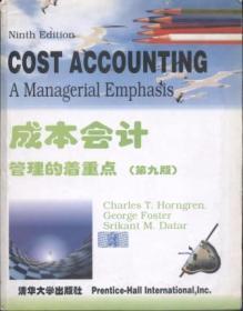 【包邮】成本会计:管理的着重点(英文第九版)16开1997年1版1印/(美)雷格伦 等著 清华大学出版社