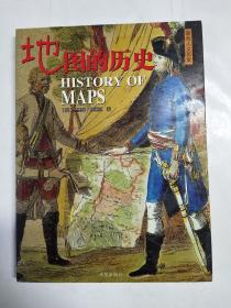 地图的历史:History of maps
