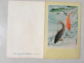 1957年彩色贺卡【祝你进步】吴青霞绘。