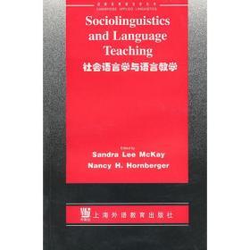 社会语言学与语言教学  剑桥应用语言学丛书