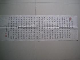 泉州书法家张省吾作品