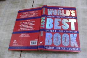 THE WORLD'S BEST BOOK(硬精装16开  2008年印行  有描述有清晰书影供参考)