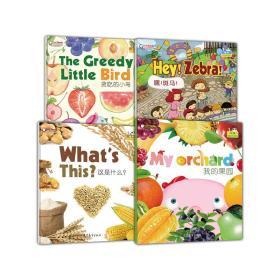 Cool Panda少儿汉语教学资源 水果+食物(套装共4册)