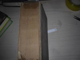 博物辞典(日文)                         H175