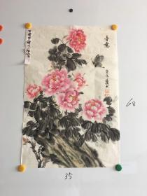 上海画家严梅珍精美国画一幅35*68CM :春意(牡丹画)