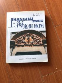 上海逛街地图
