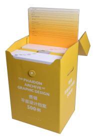 费顿平面设计档案500例(红色)