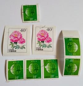 普30环境保护10分6枚信销邮票(赠送2枚40分信销如图)