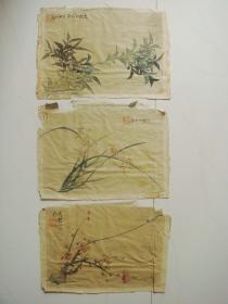 """清代画家安云轴作品""""梅兰竹"""".为西南山水画家张大千、姚华之先驱。"""