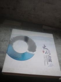 大信为民 三门峡商行 邮票册  内有邮票 6种 (看图)