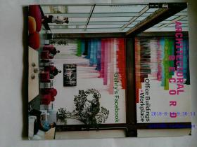 ARCHITECTURAL RECORD 2015/08 英文原版建筑创作杂志 外文杂志
