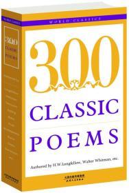 经典诗歌300首