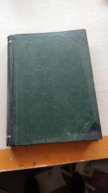 世界史(1982 1-6)合订本