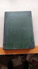 世界史(1983 1-6)合订本