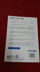 物联网:技术、应用、标准和商业模式(第2版)