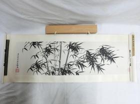 荣宝斋 早期 木版水印 夏昶 墨竹