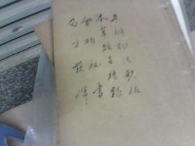 陈修园先生医书新增七十二种:本草经百种录、食物秘书、平辨脉法歌括、局方发挥