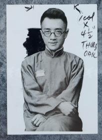 胡适 1936年老照片一张 HXTX100719