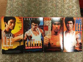 Bruce Lee Video(VHS)李小龙录像带四盘合售,品佳,稀少