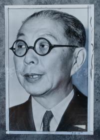 郭泰祺 1946年老照片一张 HXTX100724