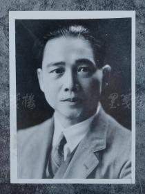 汪精卫 1939年老照片一张 HXTX100733