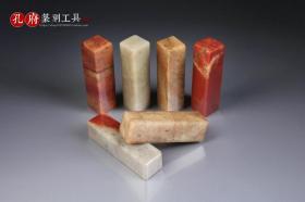 印章石头料批练习章料原石初学者刻印章石材料寿山石料1.5x1.5x6【单块价格】