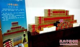 中华大藏经.(甘珠尔108册缺2册.丹珠尔124册缺8册)藏文版 原箱装 品相几乎都是全新 ,自然旧