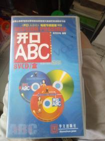 开口ABC六张光盘