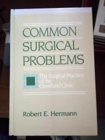 common surgical problems(常见外科问题)