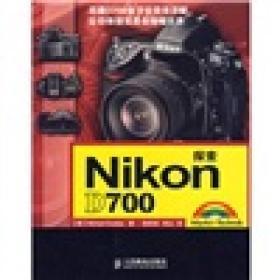 探索Nikon D700