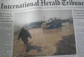 International Herald Tribune2011.4.20  etc 7 piece