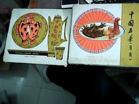 中国名菜(家禽26张)+中国名菜(水产21张) 彩色活页 2册合售 【外封套有损8品 册页8.5品】中、英、日文对照