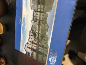 交通银行 2012中国邮票年册