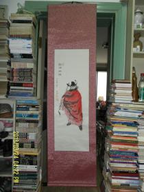 装裱国画---钟馗图    题款印章自辩  画芯 长100 宽35 厘米   全长176 宽49 厘米