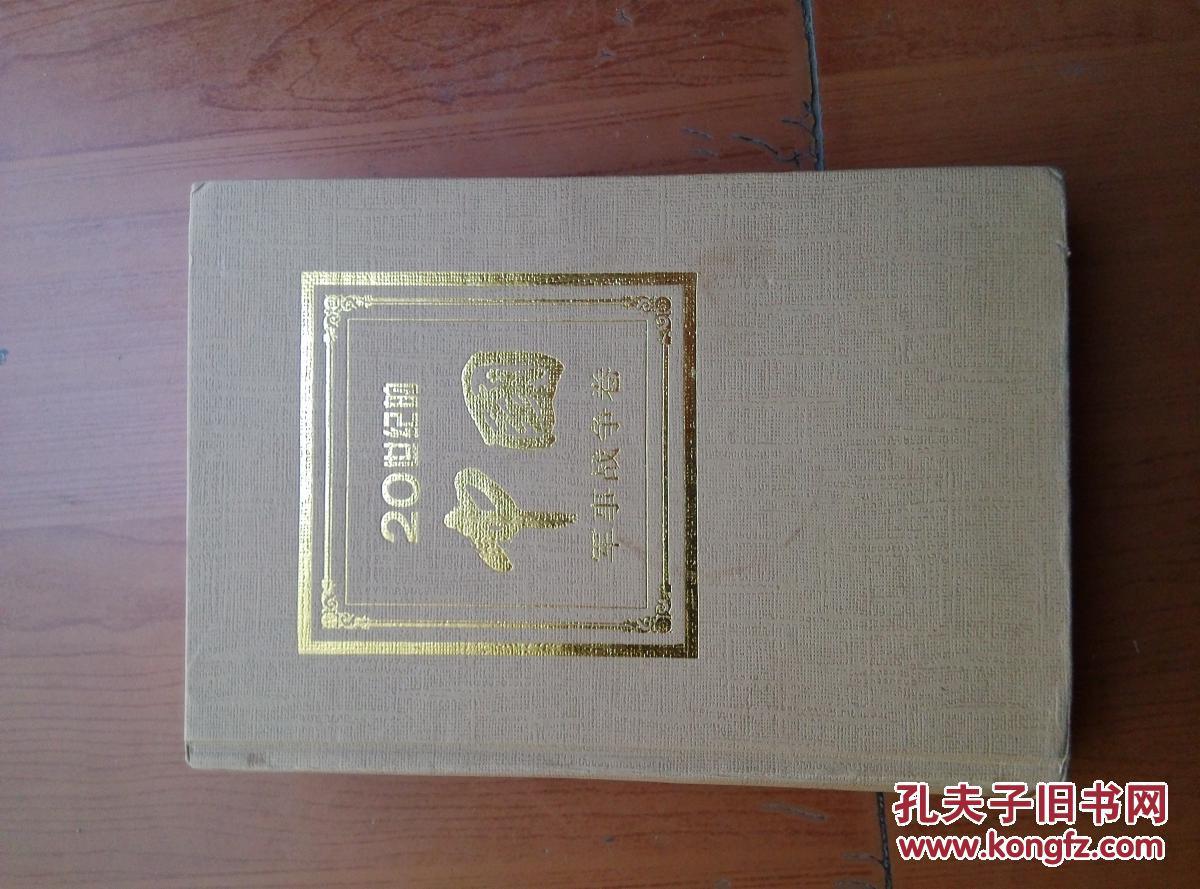 二十世纪的中国·军事战争卷