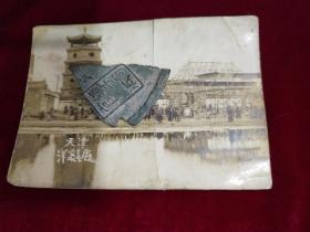 珍稀清末天津洋钱厂(造币厂)原版老照片